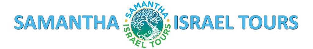samantha-israel-tours-logo_50px Contact Us