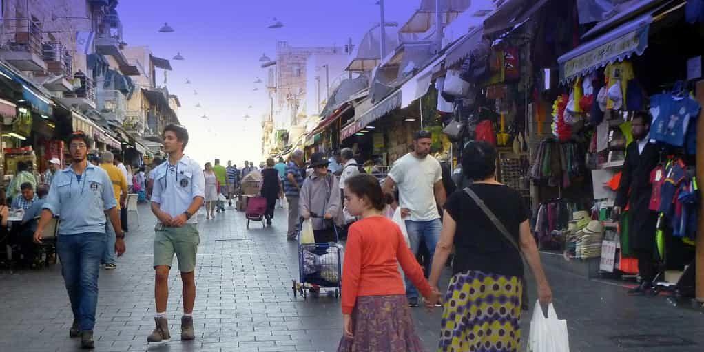 Mahane-Yehuda-1022x512 Israeli Independence Day 2017