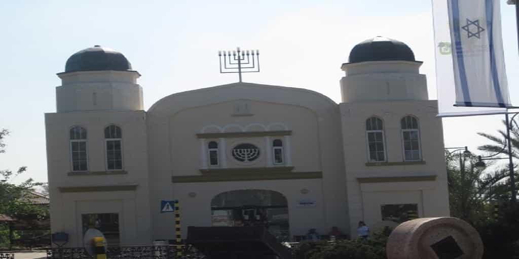 Maszkeret-Batya-synagogue First Aliyah to Israel trip