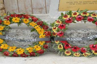 Israeli Fallen Soldiers' Stories