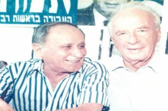 Memorial Day for Yitzchak Rabin