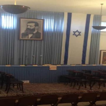 5 Things You Need to Know About Israel's Independence Hall